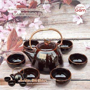 Bộ ấm trà cao cấp gốm sứ Bát Tràng men cánh gián tuyệt đẹp│KGG