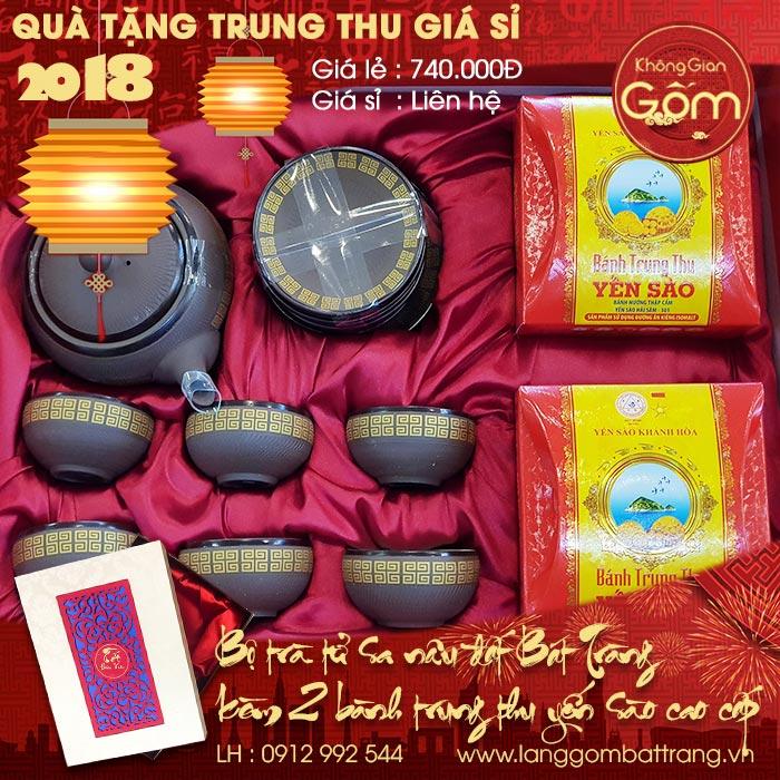 bộ quà tặng trung thu 2018 được bán tại hệ thống cửa hàng Không Gian Gốm Bát Tràng - Việt Nam. xem chi tiết giá và cách thức mua hàng theo thông tin bên dưới bạn nhé